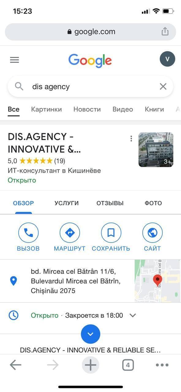 dis.agency
